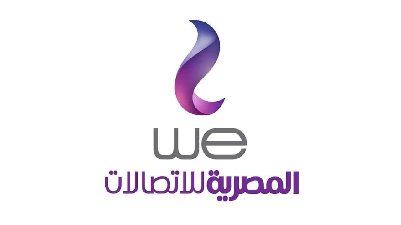 كود الإشتراك فى باقة انديجو 30 Indigo كريدت ليمت من المصرية للاتصالات 2020