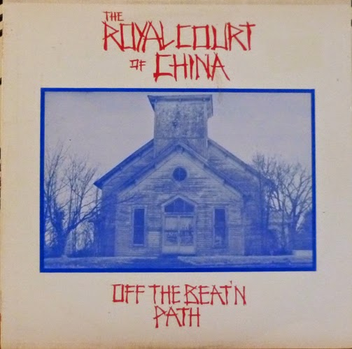 Royal Court of China - Off the Beat'n Path (1986) [Rock]