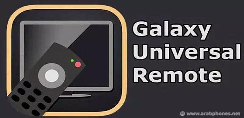 تحميل برنامج ريموت Galaxy Universal Remote للاندرويد مجانا