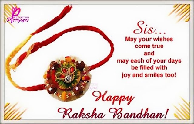 Happy Raksha Bandhan 2017 Images