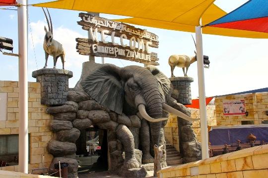 Emirates Park Zoo, Abu Dhabi