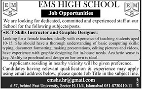 Instructor, Graphic Designer Required In EMS High School 07 January 2019