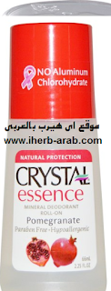 Crystal Body Deodorant, Crystal Essence, Mineral Deodorant Roll-On, Pomegranate, 2.25 fl oz (66 ml)مزيل العرق بالرمان