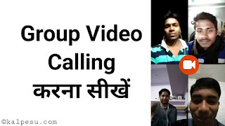 Group video calling kaise kare