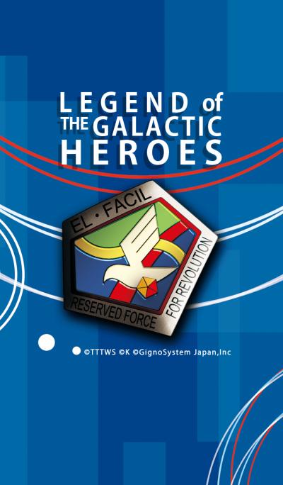 Legend of Galactic Heroes2
