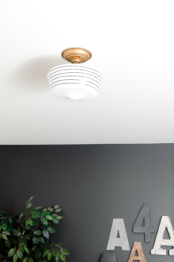 Updated schoolhouse light fixture
