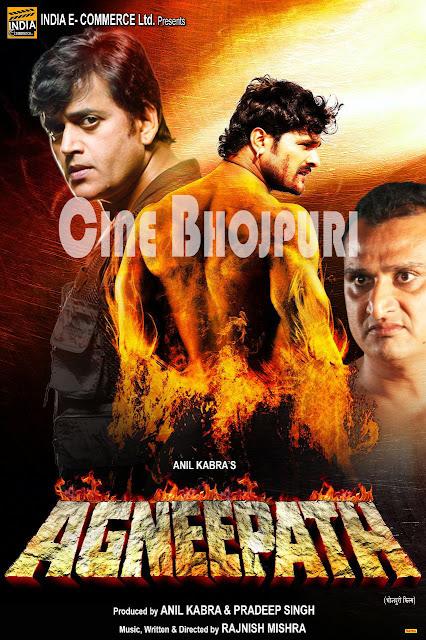 Agneepath Bhojpuri Movie