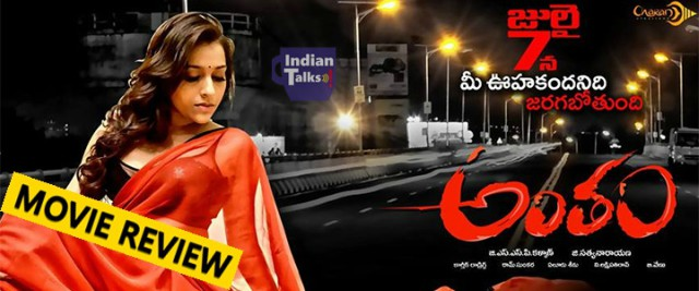 Antham-Movie-Review-Rating