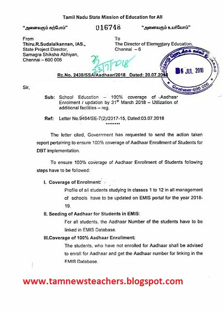 SPD and DEE PROCEEDINGS-School Education-100% Coverage for Aadhaar Enrollment & Updation by 31.03.2018- Additional Facilities-Reg