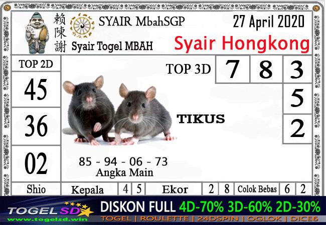 syair hongkong mbahsgp
