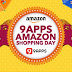 Free Rs.50 Amazon.in Voucher For New Users