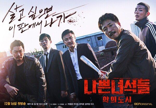 Download Drama Korea Bad Guys: City of Evil Subtitle Indonesia - Episode 2