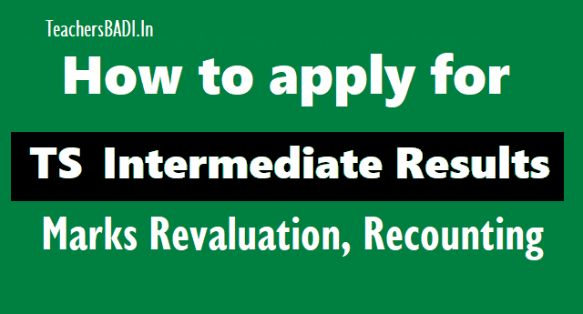 how to apply for ts intermediate results marks revaluation 2018,ts intermediate results marks recounting 2018,ts intermediate results marks reverification 2018