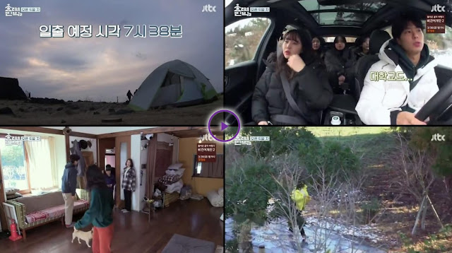Hyori's Home Stay S2 Episode 8 Subtitle Indonesia