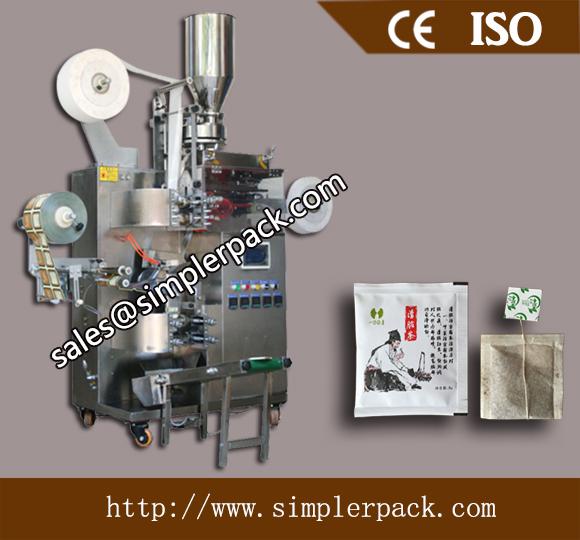 Triangle tea bag packing machine: Caraway tea/Perisian cumin