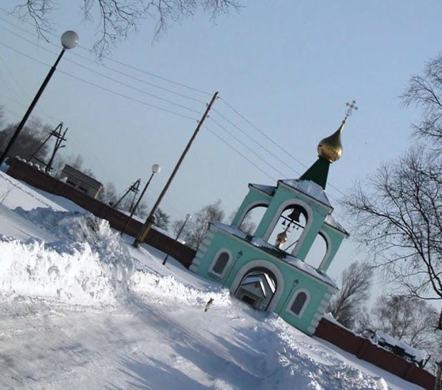 Ванино сайт www.vaninonews.ru