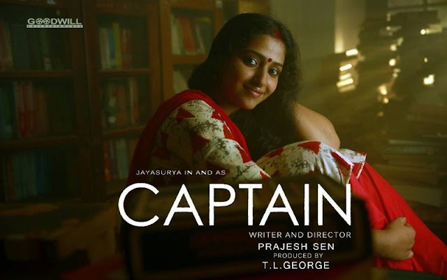 Paalthira Paadum Lyric | Shreya Ghoshal | Gopi Sundar | Captain Movie | Jayasurya