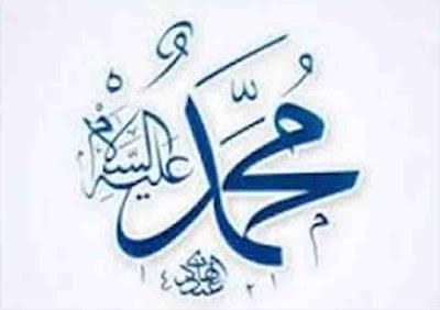 Anjing yang marah saat Nabi Muhammad dihina