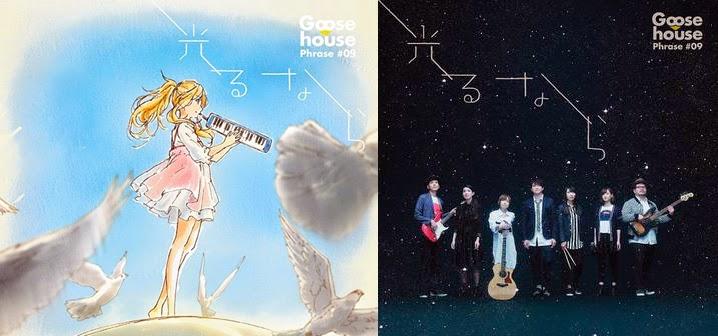 Sandro Langi Lirik Lagu Hikaru Nara By Goose House