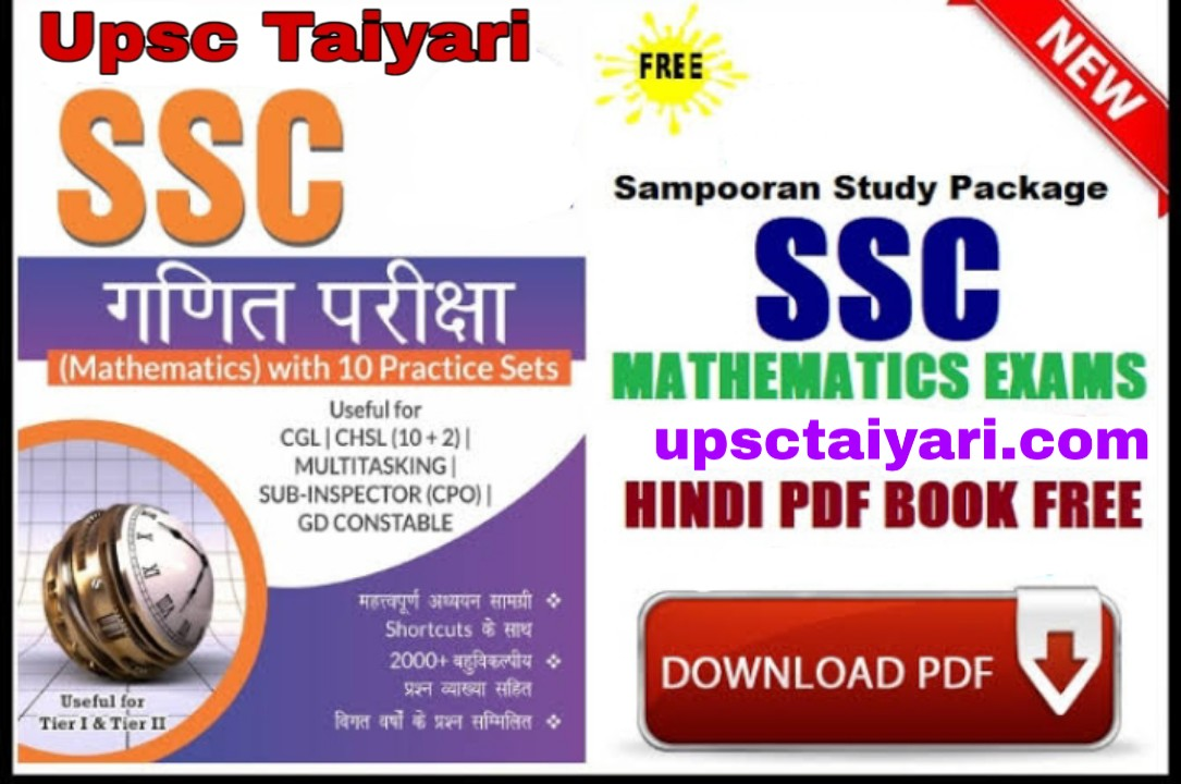 Best Maths handwritten notes pdf for competitive exams
