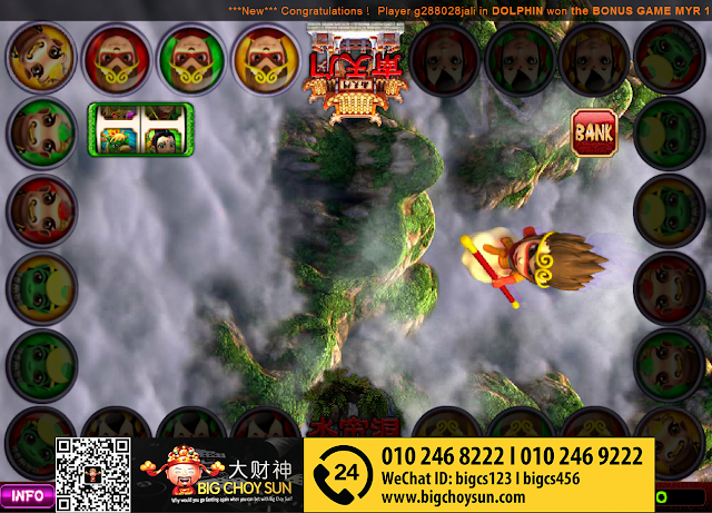 Clubsuncity Casino Sun Wukong Online Slot Game