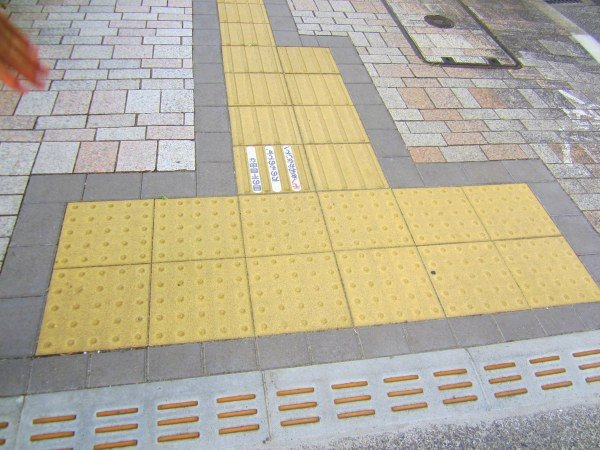 3 bài học về thiết kế rút ra khi du lịch Nhật Bản, in Hồng Hạc