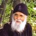 Το «συγνώμη» του Αγίου Παϊσίου -Γράφει ο π.Διονύσιος Ταμπάκης