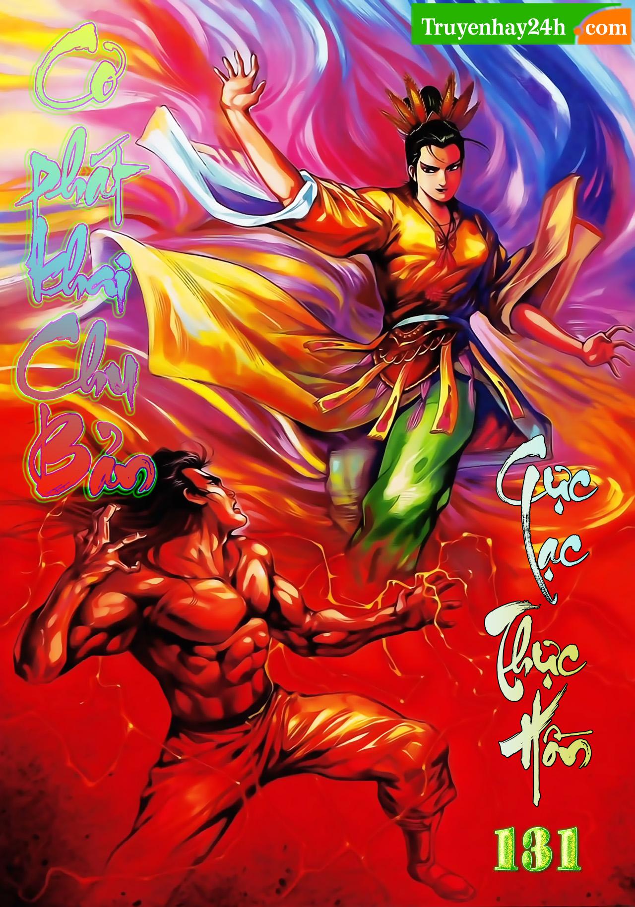 Cơ Phát Khai Chu Bản chapter 131 trang 1