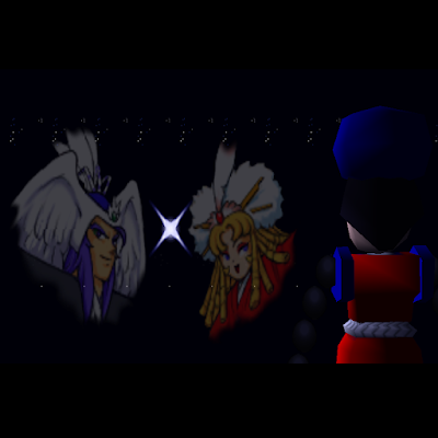 End Game: Legend of the Mystical Ninja Starring Goemon (N64