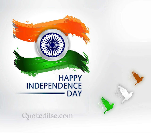 happy independence day images 2020