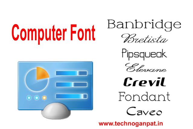 computer font