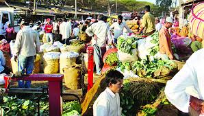 Image result for Andhra Agricultural Market Committee chairman
