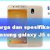 Harga dan spesifikasi Samsung Galaxy J5 Star terbaru 2018