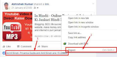 Facebook like wali line me right click kar Inspect par click kare