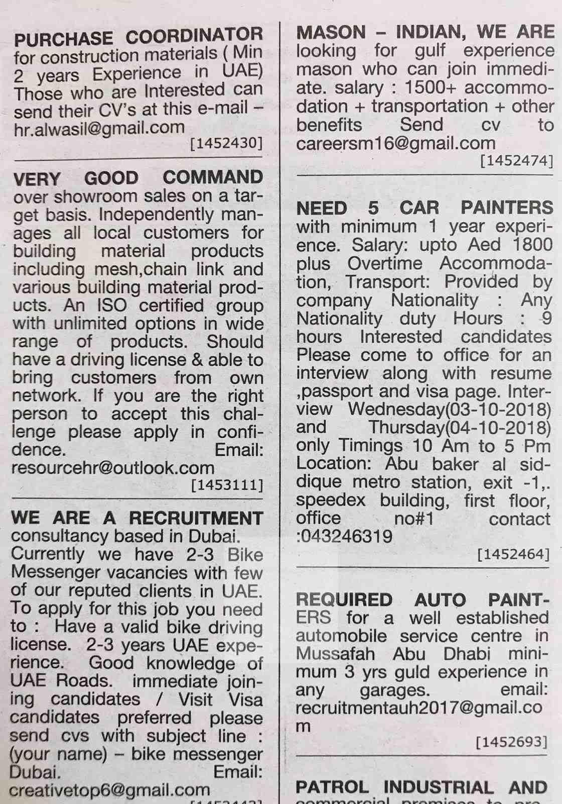 Hr Jobs In Abu Dhabi
