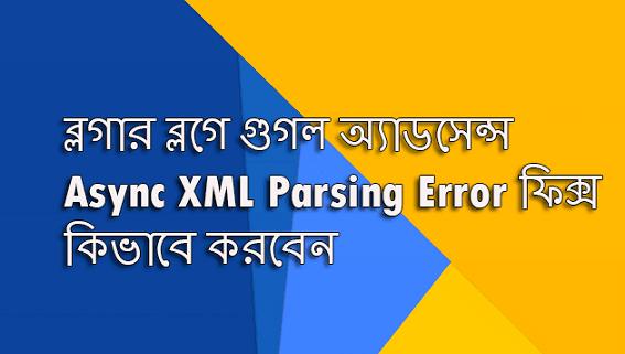 Async XML Parsing Error