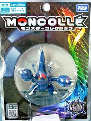 Mega Heracross Figure Takara Tomy Monster Collection MONCOLLE SP series