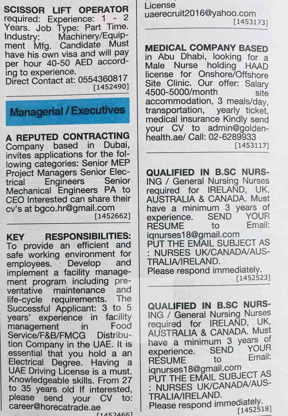 khaleej times jobs uae 18/10/2018 - احداث البلد