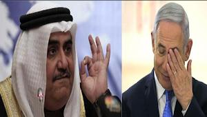 Bahrain Ingin Resmikan Hubungan dengan Israel