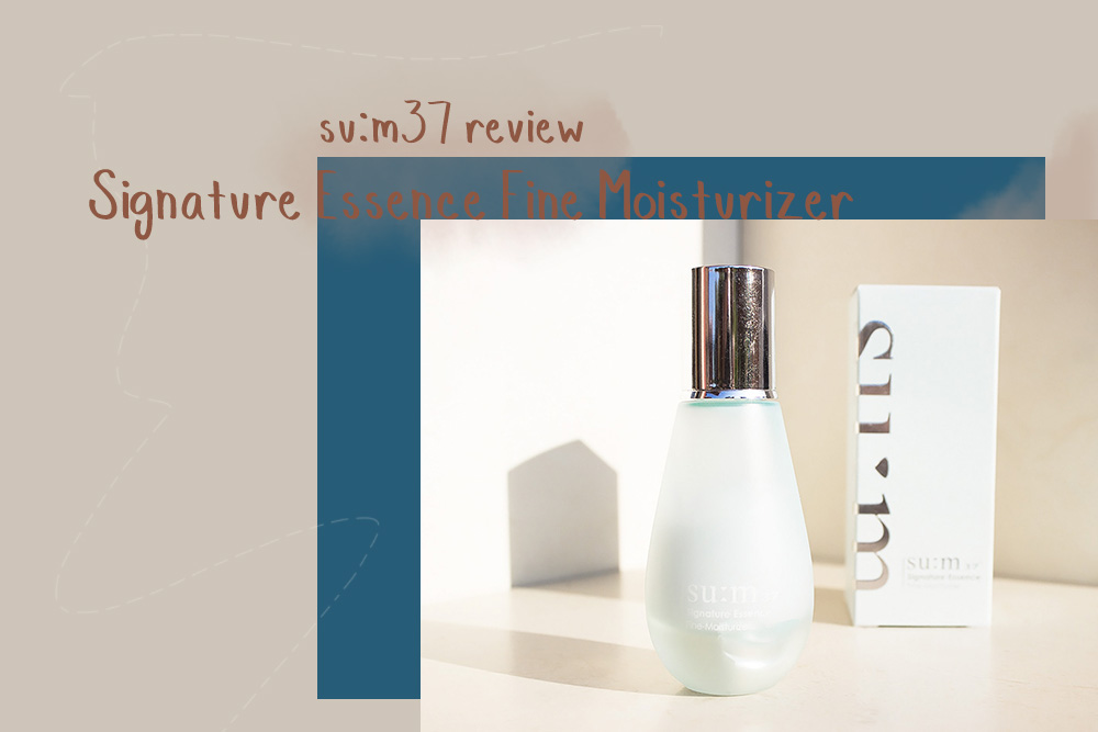 su:m37 Signature Essence Fine-Moisturizer review