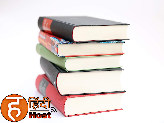 How to Find All Old NCERT Books Online In hindi?