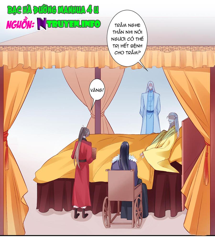 Hoàng phi 9000 tuổi chap 13 - Trang 1