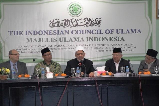 """Rangkuman Sikap Pimpinan MUI terhadap Ceramah Syaikh al-Azhar tentang """"SUNNI-SYIAH"""""""