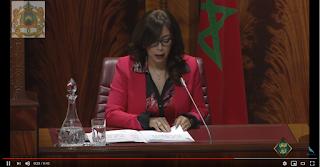اغلالو تتلوا قرار المحكمة الدستورية بشأن الأخ محمد بوهدود