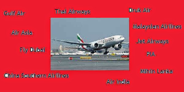 Airlines that Fly to Bangladesh