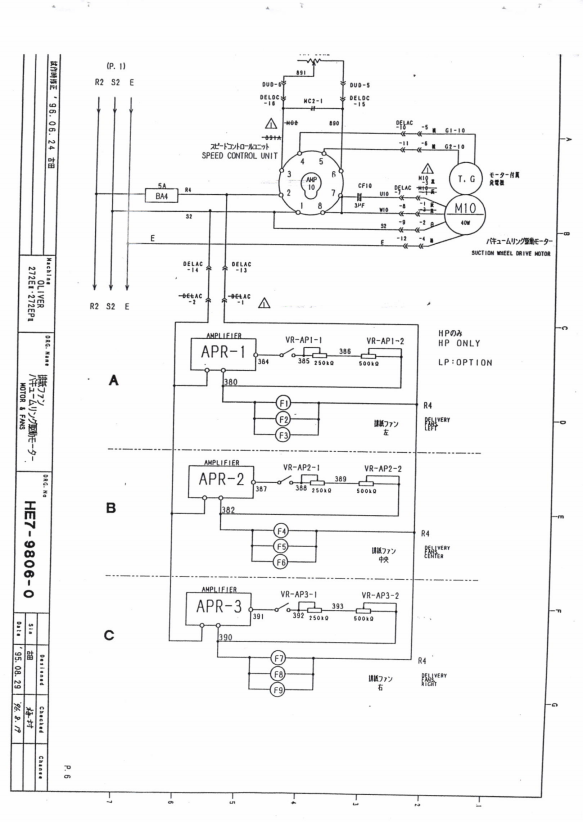 Oliver Wiring Diagram - Daily Electronical Wiring Diagram on