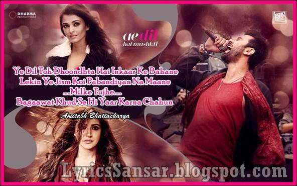 Bulleya Lyrics : Ae Dil Hai Mushkil | Aishwarya Rai, Ranbir Kapoor