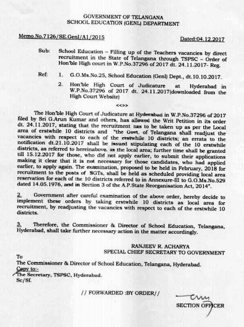 Letter No 7126 || Filling up of the Teachers vacancies by recruitment in the State of Telangana through TSPSC