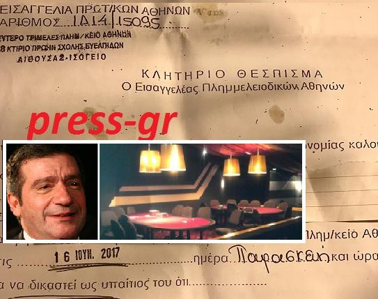 ΑΥΡΙΟ η δίκη του Δήμου Αθηναίων! ΠΑΡΑΝΟΜΑ μπαρ και χαρτοπαικτικές λέσχες δίπλα σε σχολεία...