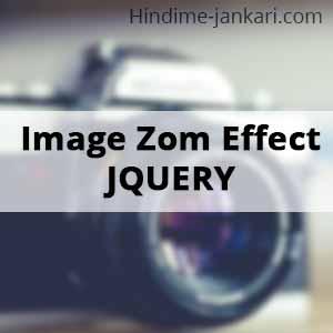 Responsive Lightbox Photo Zooming Plugin Magnific Popup Plugin - HindimeJankari.com